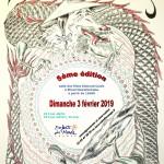 5ème édition du repas Chinois en région Est